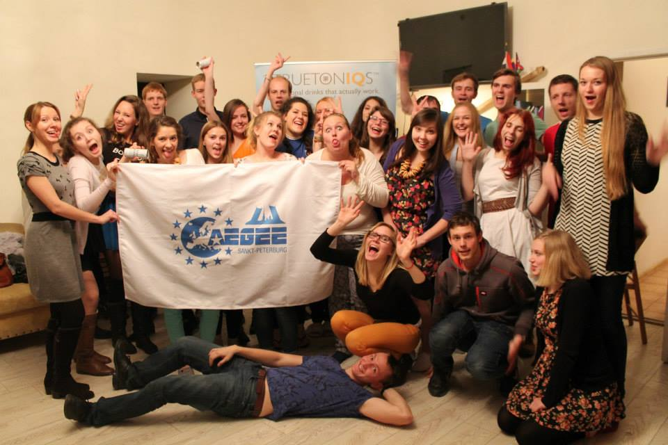 Local of the Month AEGEE-Sankt-Peterburg organized an extraordinary NWM against the odds