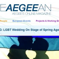 NOTE: Some Thoughts on The AEGEEan's April Fool's Day