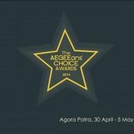 The AEGEEan's Choice Award 2014: Most original mascot