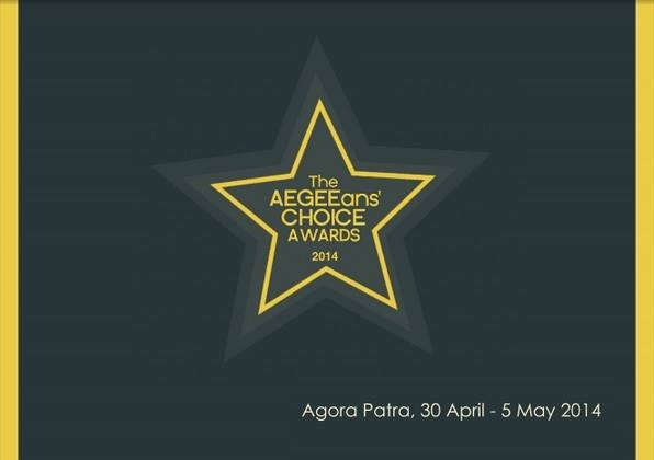 The AEGEEan's Choice Awards: Most Active Working Group
