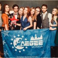 AEGEE-Moskva: Its Mascot, Zvezdun, and Collaborations with its Twin Antenna