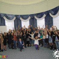 The Relations Between AEGEE and the University