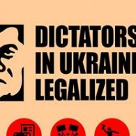 Back to black:  New law that might kill democracy in Ukraine